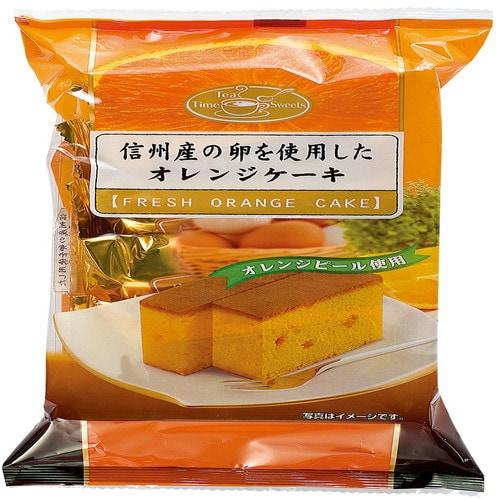 フレッシュオレンジケーキ 5個