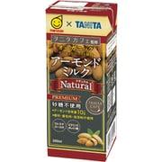 タニタカフェ監修 アーモンドミルク ナチュラル(砂糖不使用) 200ml×24本