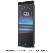 SCTI30JP/W [Xperia 1 Style Cover Touch]