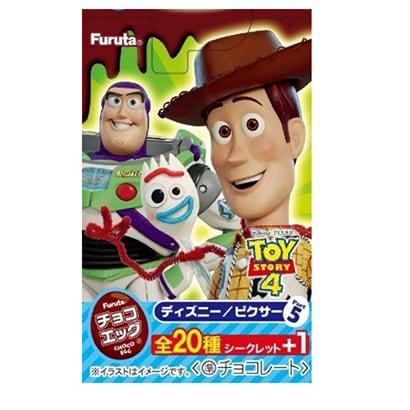 チョコエッグ ディズニーピクサー5 1個 [コレクション食玩]