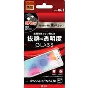 RT-P7S6F/BSCG [iPhone 8/7/6s/6 液晶保護ガラスフィルム 防埃 10H 光沢]