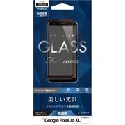 FG1836PX3LXL [Pixel 3a XL 2.5Dガラスパネル全面保護光沢 ブラック]