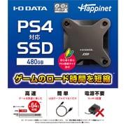 HNSSD-480BK [PS4対応SSD 480GB]