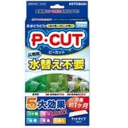 P・カット マット 60 [観賞魚用品]