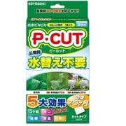 P・カット ネット 60 [観賞魚用品]