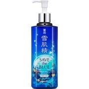 薬用 雪肌精 エンリッチ スーパービッグボトル SAVE the BLUE 2019夏 [化粧水]
