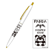 コウペンちゃん BICボールペン 12パンダコウペンちゃん [キャラクターグッズ]