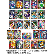 DBS-553682 ドラゴンボール超 deカード 第10弾 1個 [コレクショントイ]