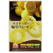壮関 あまずっぱい輪切りレモン 24g