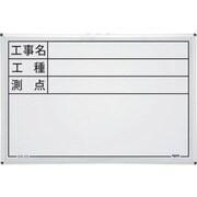 219916 [マイゾックス ハンディスチールホワイトボード SW-6S]