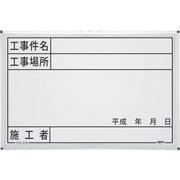 219920 [マイゾックス ハンディスチールホワイトボード SW-40S]