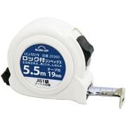 ロック付コンベックス JIS 1級 5.5mx19 メートル目盛