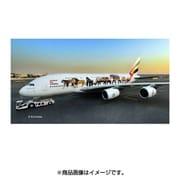 3882 エアバス A380-800 ワイルド ライフ [1/144スケール プラモデル]