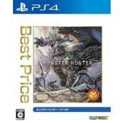 モンスターハンター:ワールド Best Price [PS4ソフト]