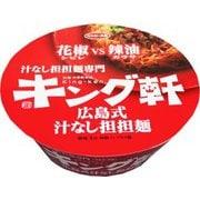 限定 キング軒 広島式汁なし担々麺 103g
