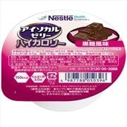 アイソカルジェリー HC 黒糖風味 66g [介護食事]