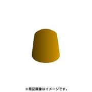 CONTRAST: NAZDREG YELLOW (18ML) [シタデル コントラスト]