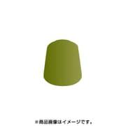 CONTRAST: MILITARUM GREEN (18ML) [シタデル コントラスト]