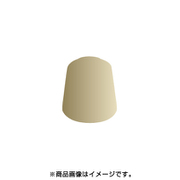 CONTRAST: SKELETON HORDE (18ML) [シタデル コントラスト]
