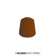 CONTRAST: GORE-GRUNTA FUR (18ML) [シタデル コントラスト]