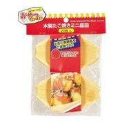 D-0423 [おやつDEっSE 木製たこ焼きミニ盛皿 20枚入]