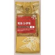 モカ シダモ ストレート(豆) 150g