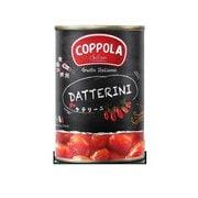 コッポラ トマト缶 ダッテリーニ 400g