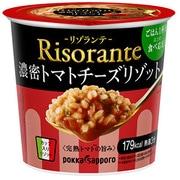 リゾランテ 濃密トマトチーズリゾット カップ 46.5g