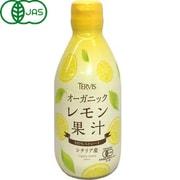 有機レモン果汁(ストレート) 300ml
