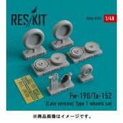 RSK48-0151 Ta152/Fw190 後期型 ホイールセット1 [1/48スケール レジン製ディティールアップパーツ]