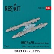 RSK48-0158 露空軍 MBD2-67U爆弾架 2個入り MiG-21/23/27/Su-25/Yak-38用 [1/48スケール レジン製ディティールアップパーツ]