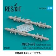 RSK72-0158 露空軍 MBD2-67U爆弾架 2個入り MiG-21/23/27/Su-25/Yak-38用 [1/72スケール レジン製ディティールアップパーツ]