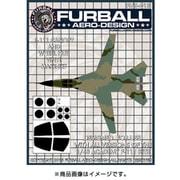 FMS-013 F-111 キャノピー&ホイールハブ用 マスクセット [1/48スケール エアクラフト用マスクセット]