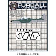 FMS-014 EMB-314 キャノピー&ホイールハブ用 マスクセット [1/48スケール エアクラフト用マスクセット]