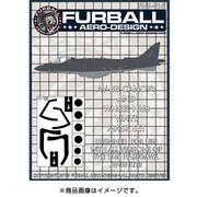 FMS-015 AV-8B キャノピー&ホイールハブ用 マスクセット [1/48スケール エアクラフト用マスクセット]