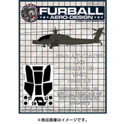 FMS-016 AH-64 キャノピー&ホイールハブ用 マスクセット [1/48スケール エアクラフト用マスクセット]