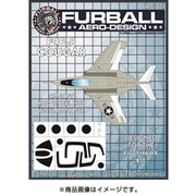 FMS-017 F9F-8 キャノピー&ホイールハブ用 マスクセット [1/48スケール エアクラフト用マスクセット]