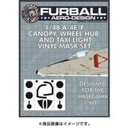 FMS-020 A-4E/F キャノピー,ホイールハブ&タクシーライト用マスクセット [1/48スケール エアクラフト用マスクセット]