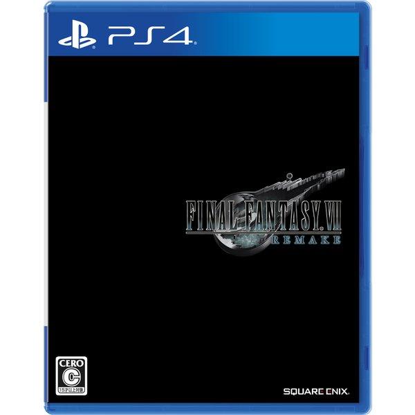 ファイナルファンタジーVII リメイク(FINAL FANTASY VII REMAKE) [PS4ソフト]