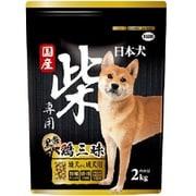 日本犬 柴専用 黒帯 鶏三昧 2kg [ドライ ドッグフード 柴 柴犬 しば シバ 専用 犬種]
