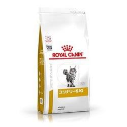 ロイヤルカナン 猫 ユリナリーS/O 2kg