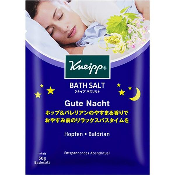 クナイプバスソルト グーテナハト ホップ&バレリアンの香り  50g [入浴剤]