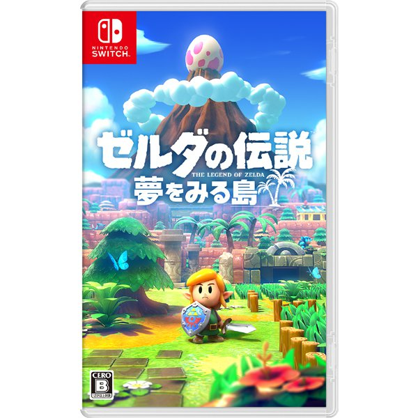 ゼルダの伝説 夢をみる島 [Nintendo Switchソフト]