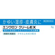 エンクロン クリームEX 6g [指定第2類医薬品 皮膚用治療薬 ※セルフメディケーション税制対象商品]