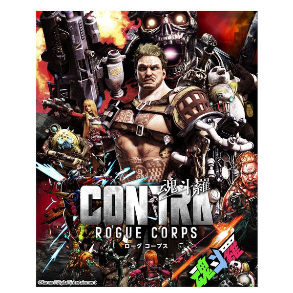 CONTRA ROGUE CORPS(魂斗羅 ローグ コープス) [PS4ソフト]