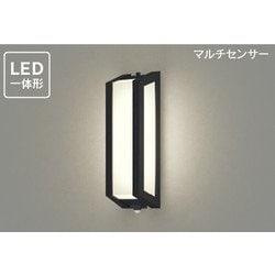 LEDB87930YL(K)-LS [アウトドアブラケット]