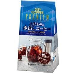 プレミアムステージ こだわりの水出しコーヒー(20g×4P) [簡易抽出]