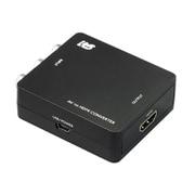 RS-AV2HD1 [コンポジット to HDMIコンバーター]