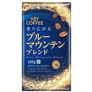 香り広がるブルーマウンテンブレンド(粉) 180g [レギュラーコーヒー粉末]