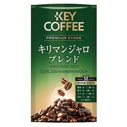 LPキリマンジェロブレンド(豆) 200g [レギュラーコーヒー豆]